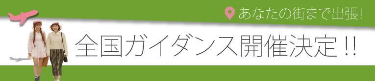 3chiku_02.jpg