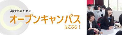 ばなー-03.jpg