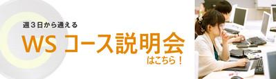 ばなー-04-04.jpg