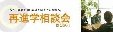 ばなー-02-02.jpg