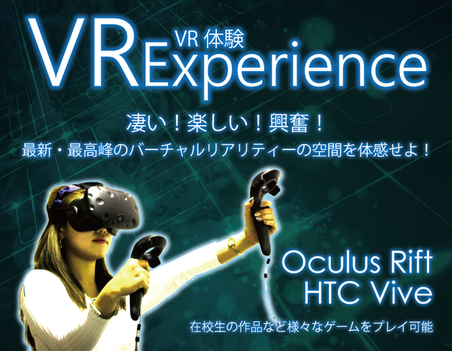 VR.png