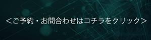 VR_クリック.png