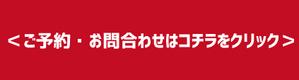 プチレッスン_クリック.png