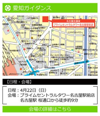 4月地区-03.jpg