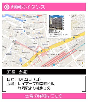 4月地区-04.jpg