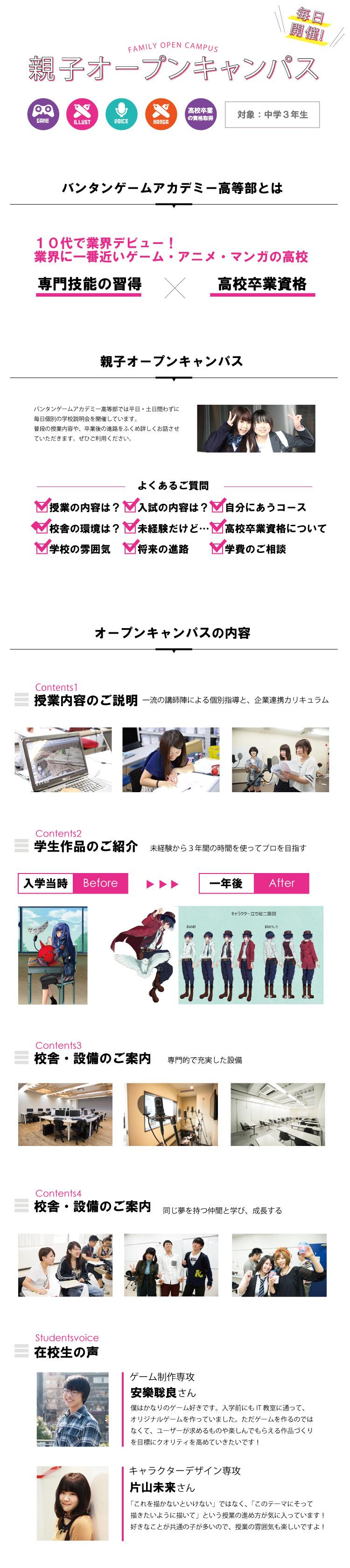 18_os_naka.jpg