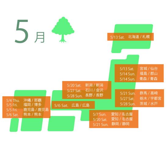 5chiku_chizu.jpg