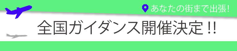 5chikuヘッター修正.jpg