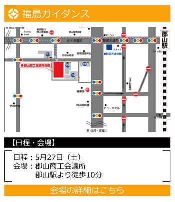 編集中 5月地区-05.jpg