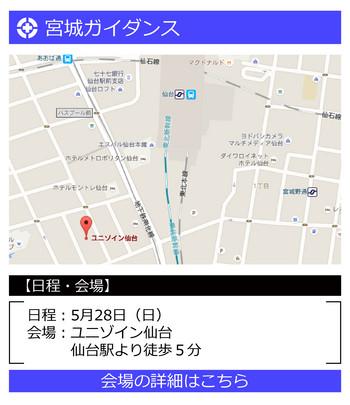 編集中 5月地区-14.jpg