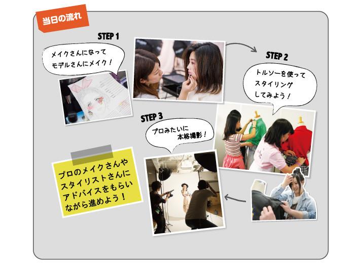 イベントページ画像2.jpg
