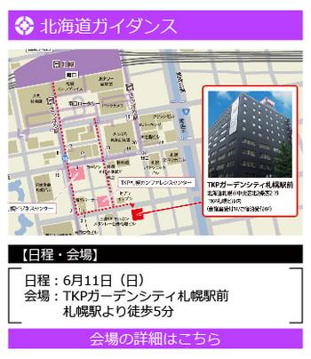 5月地区-札幌611-02.jpg