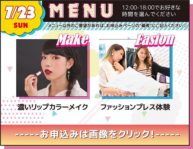 2017繧オ繝槭そ繝歃menu-5.jpg