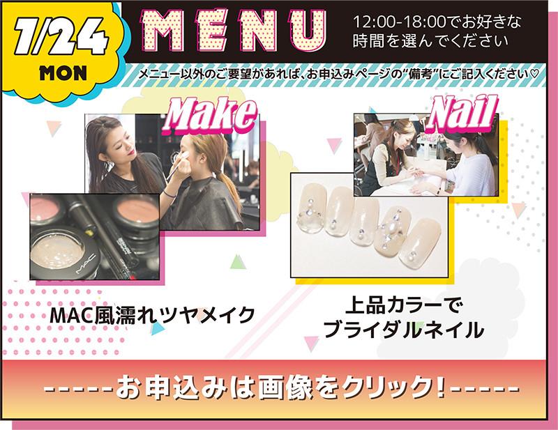 2017繧オ繝槭そ繝歃menu-6.jpg