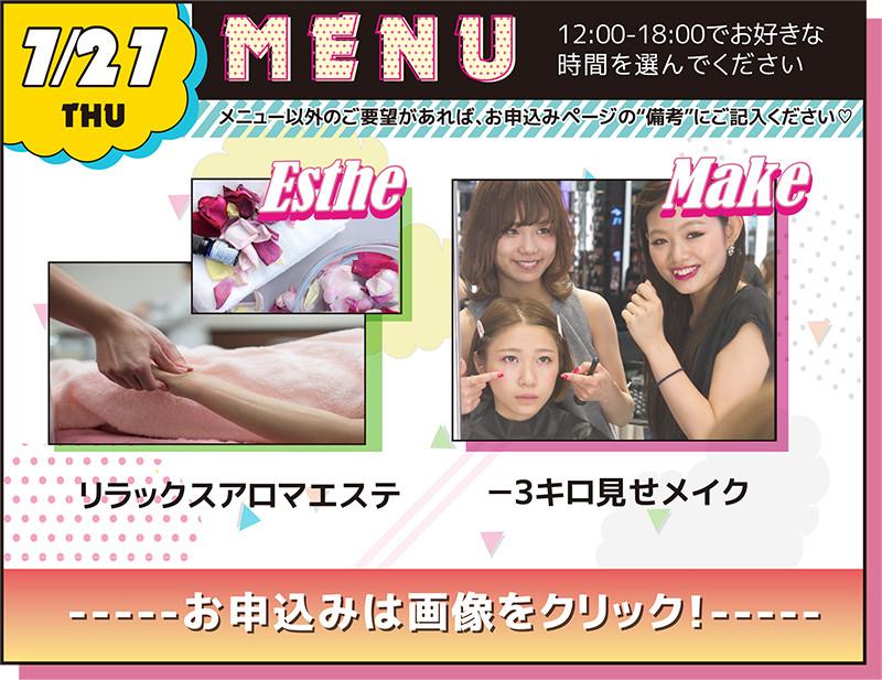 2017繧オ繝槭そ繝歃menu-9.jpg