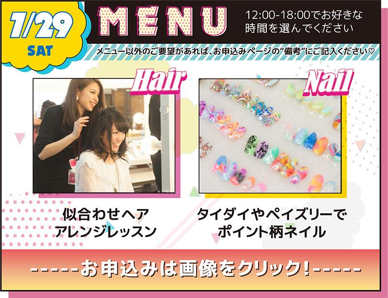 menu-10.jpg