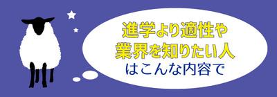 アフター6節-03.jpg