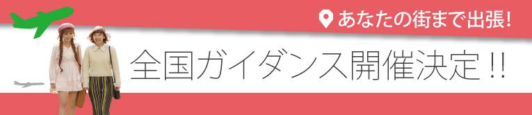 8chiku_top.jpg