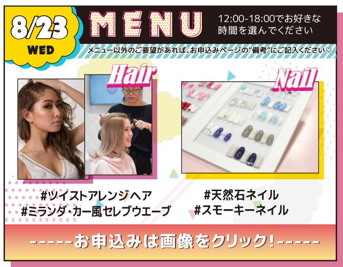 menu2-9.jpg