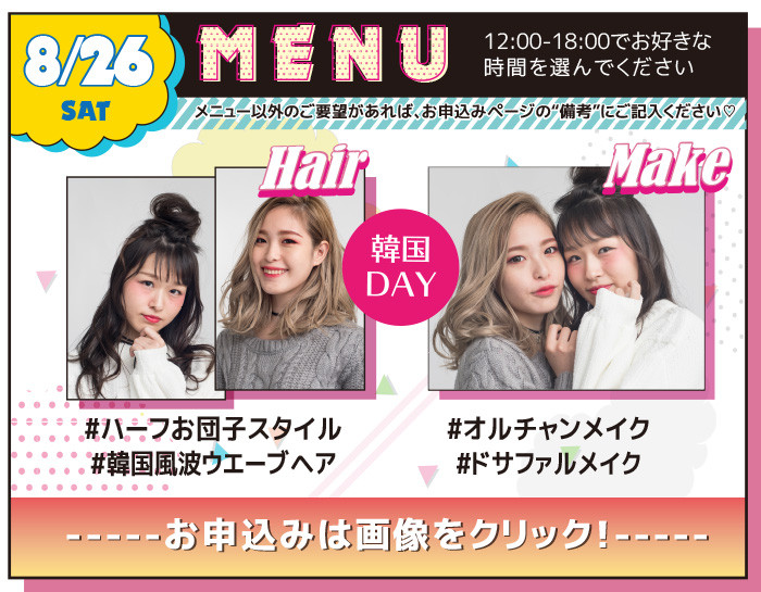 menu2-11.jpg