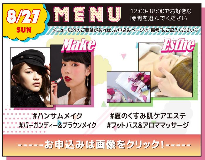 menu2-12.jpg