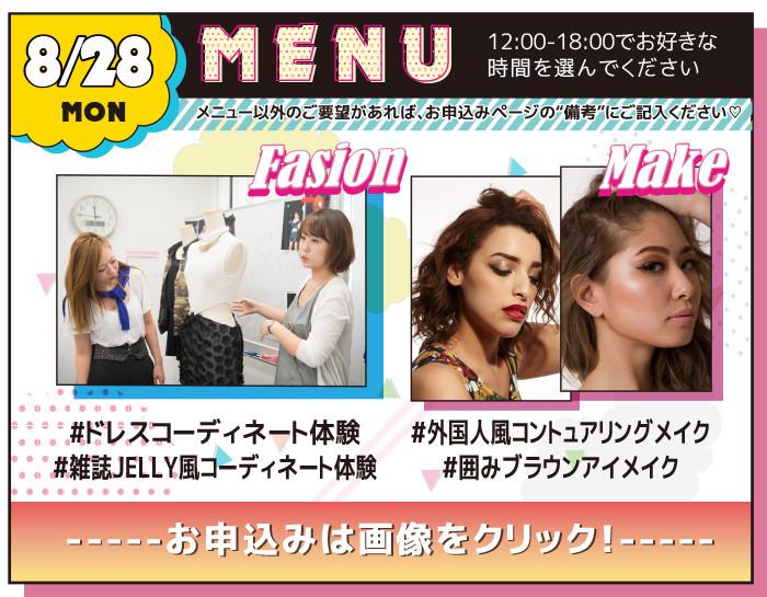 menu2-14.jpg