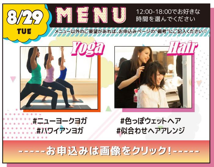 menu2-15.jpg