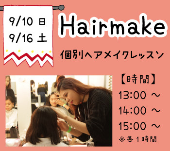 Hairmake.jpg