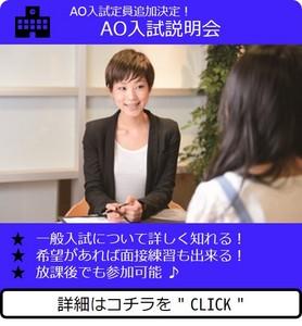 AO.jpg