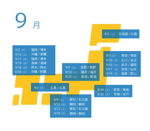 10chiku.jpg