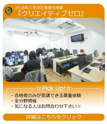 イベントサムネイル10月クリゼロ.jpg