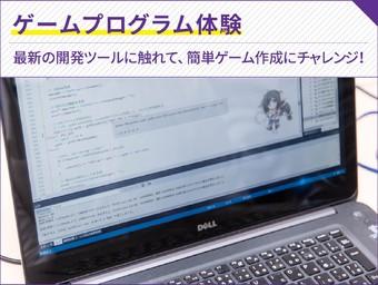 秋フェスアイコン各分野_GP.jpg