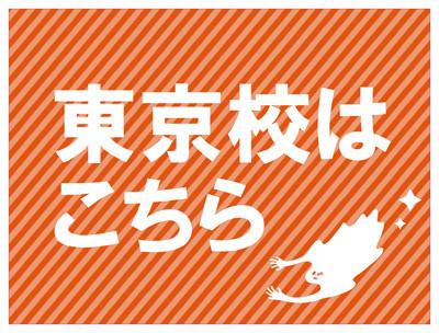 10月秋フェス-04.jpg