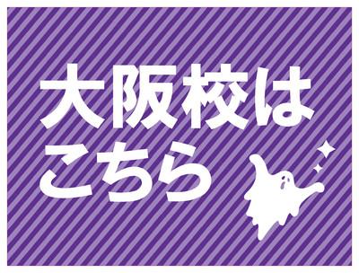 10月秋フェス-05.jpg
