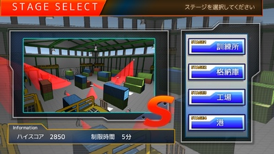selectstage.png