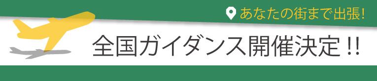 11chiku.yoko.2017.jpg