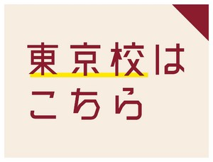 11月の体験セミナー-04.jpg