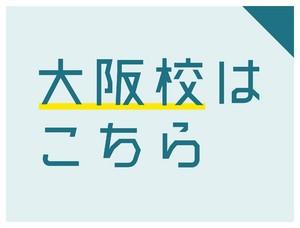 11月の体験セミナー-05.jpg