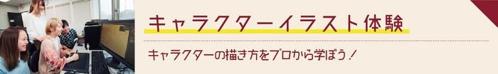 11月体験セミナー_CD.jpg