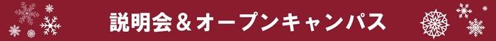 12月体験セミナー.jpg 追加_11-19 のコピー 2.jpg