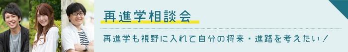 12月体験セミナー.jpg 追加_3DCG のコピー.jpg