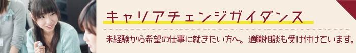 12月体験セミナー.jpg 追加_CD のコピー.jpg