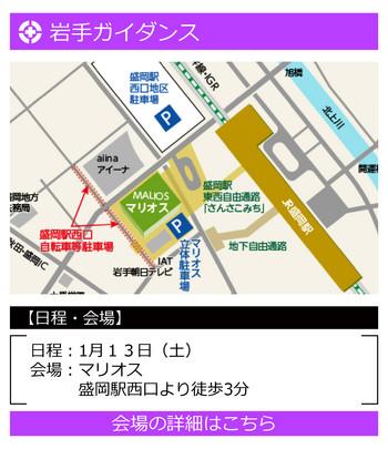 2018_1月地区-02.jpg