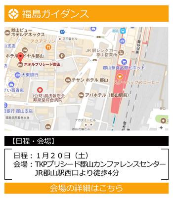 2018_1月地区-05.jpg
