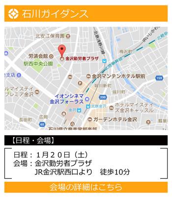 2018_1月地区-10.jpg