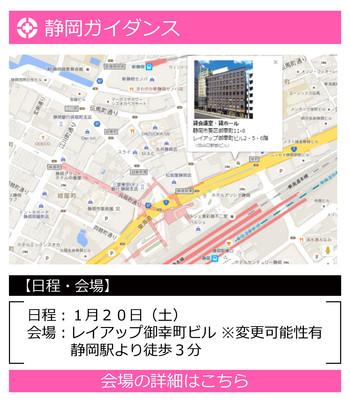 2018_1月地区-04.jpg
