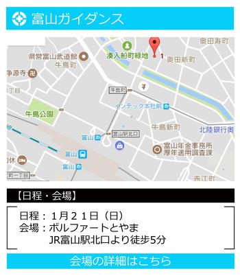 2018_1月地区-09.jpg