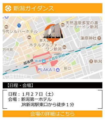 2018_1月地区-11.jpg