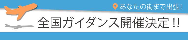 2018_yoko.jpg
