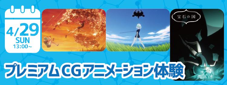 アニメ3.png